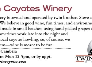 Twin Coyotes Winery